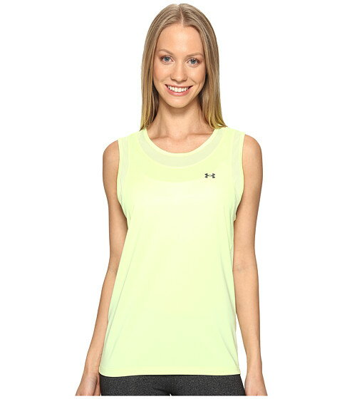 Under Armour Armour Sport Muscle Tank Top