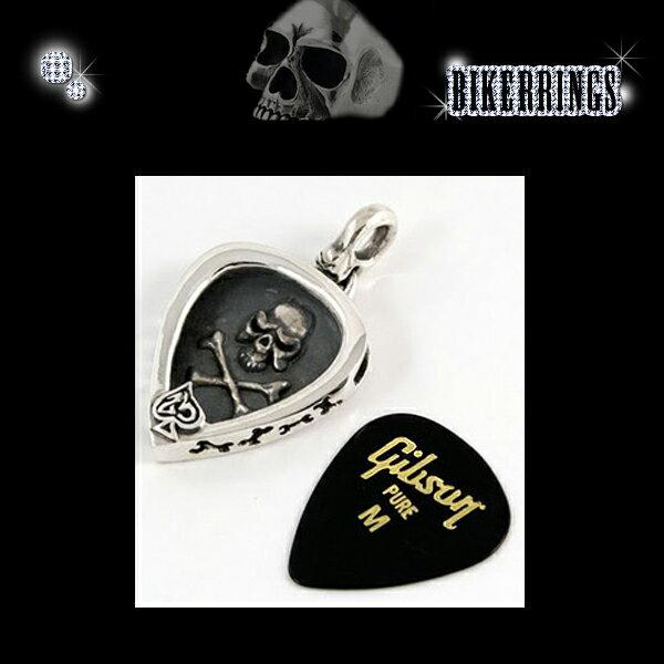 【リクエスト販売】 バイカー リング メンズ Skull Guitar Pick Holder スカル ギターピック ホルダー ペンダント ネックレス 純金