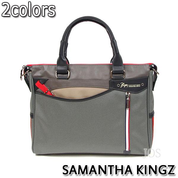 サマンサタバサ サマンサキングズ SAMANTHA KINGZ ブレイン スモール 全2色 ビジネス バッグ 送料無料 代引き料有料 消費税込