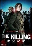 【送料無料】THE KILLING/キリング DVD-BOX1/ソフィー・グローベール[DVD]【返品種別A】