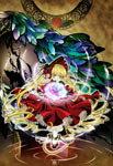 【送料無料】ローゼンメイデン・トロイメント DVD-BOX/アニメーション[DVD]【返品種別A】