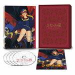 【送料無料】ラ・セーヌの星 DVD-BOX 上巻/アニメーション[DVD]【返品種別A】