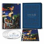 【送料無料】ラ・セーヌの星 DVD-BOX 下巻/アニメーション[DVD]【返品種別A】