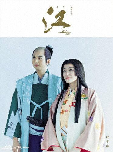 【送料無料】NHK大河ドラマ 江 総集編 Blu-ray BOX/上野樹里[Blu-ray]【返品種別A】