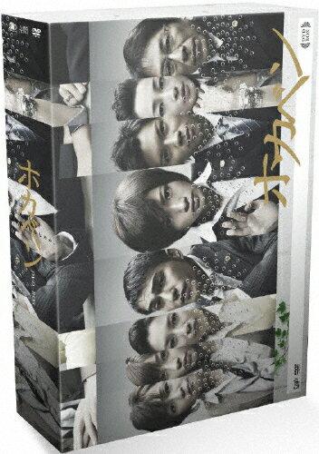【送料無料】ホカベン DVD-BOX/上戸彩[DVD]【返品種別A】