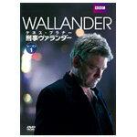 【送料無料】刑事ヴァランダー シーズン1 DVD-BOX/ケネス・ブラナー[DVD]【返品種別A】