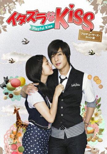 【送料無料】イタズラなKiss~Playful Kiss プロデューサーズ・カット版 ブルーレイBOX2/キム・ヒョンジュン[Blu-ray]【返品種別A】