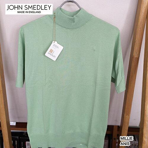 訳アリ処分(パッケージダメージ)英国製 JOHN SMEDLEY ジョンスメドレー シーアイランドコットン100% 【Millie】 高級 女性用 ニットシャツ