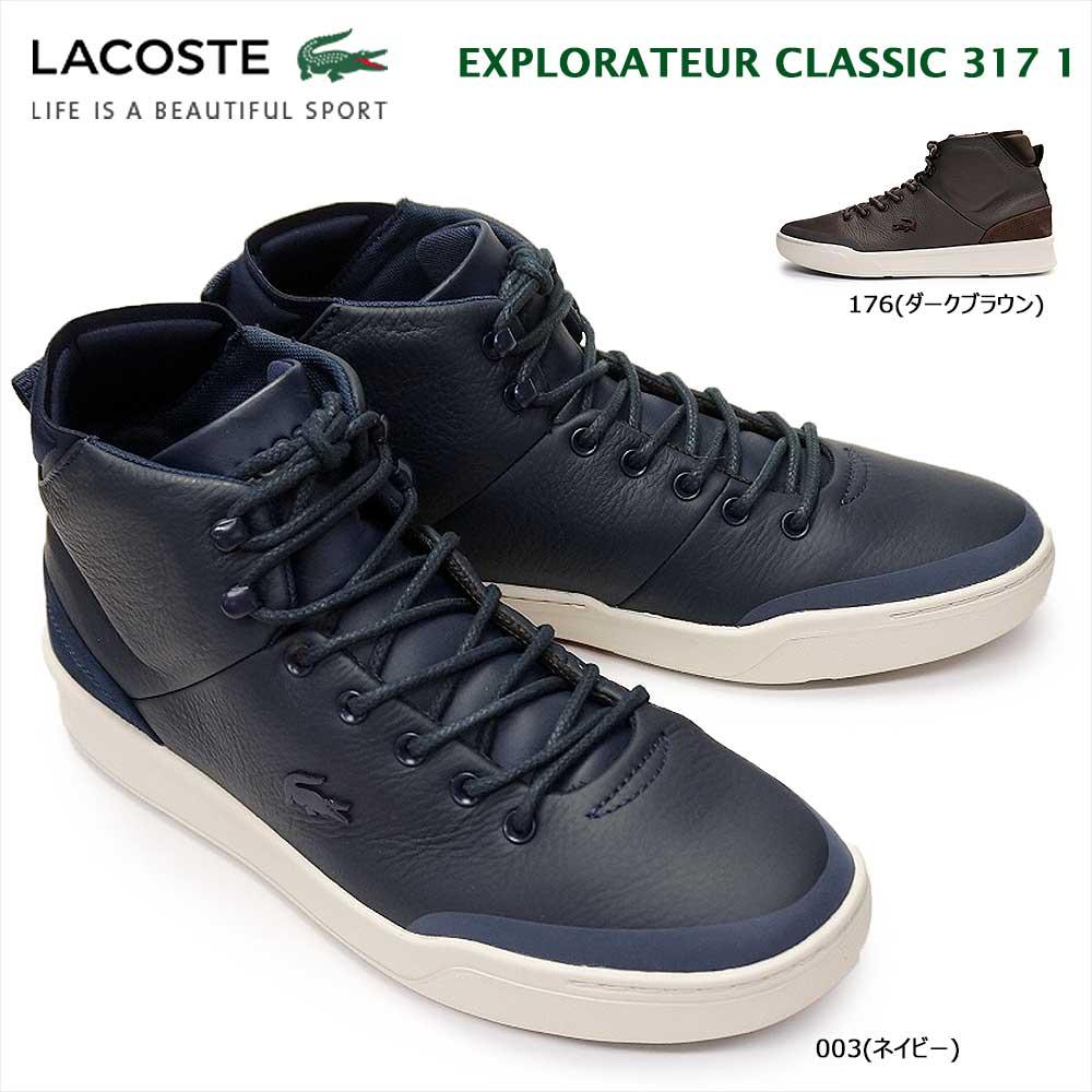 【あす楽】ラコステ LACOSTE レザースニーカー エクスプロラトゥール クラシック 317 1 CAM0015 ハイカット メンズ EXPLOPRATEUR CLASSIC