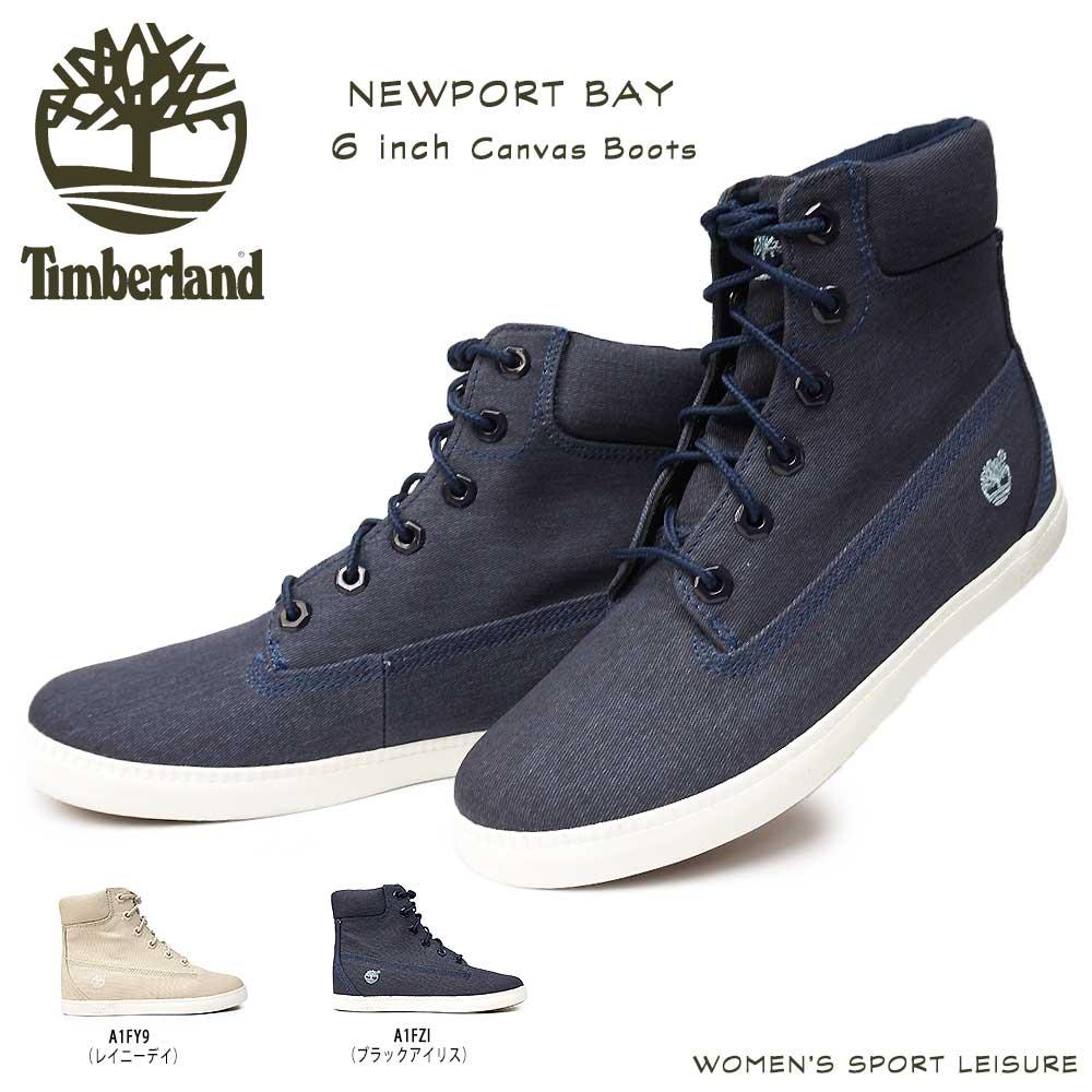 【あす楽】ティンバーランド Timberland ニューポートベイ シックスインチ キャンバス ブーツ レディース ショートブーツ スニーカーA1FY9 A1FZI NEWPORT BAY 6inch Canvas boot