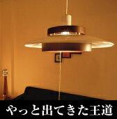 【送料無料】<<インテリア照明:::ビノールト:::>>>