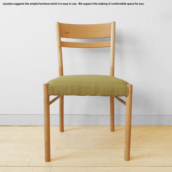 メープル材 メープル無垢材 メープル天然木 木製椅子 重さ3.6kgの軽量チェア ナチュラルな色合いのダイニングチェア FLUTE-CHAIR ライトグリーンの張地