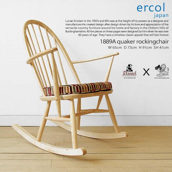 英国家具 輸入家具 イギリス アーコール 1889Aクェーカーロッキングチェア ウィンザーチェア アームチェア ロッキングチェア 1899A quaker rocking chair ※輸入商品のため事前に納期をお問い合わせください!