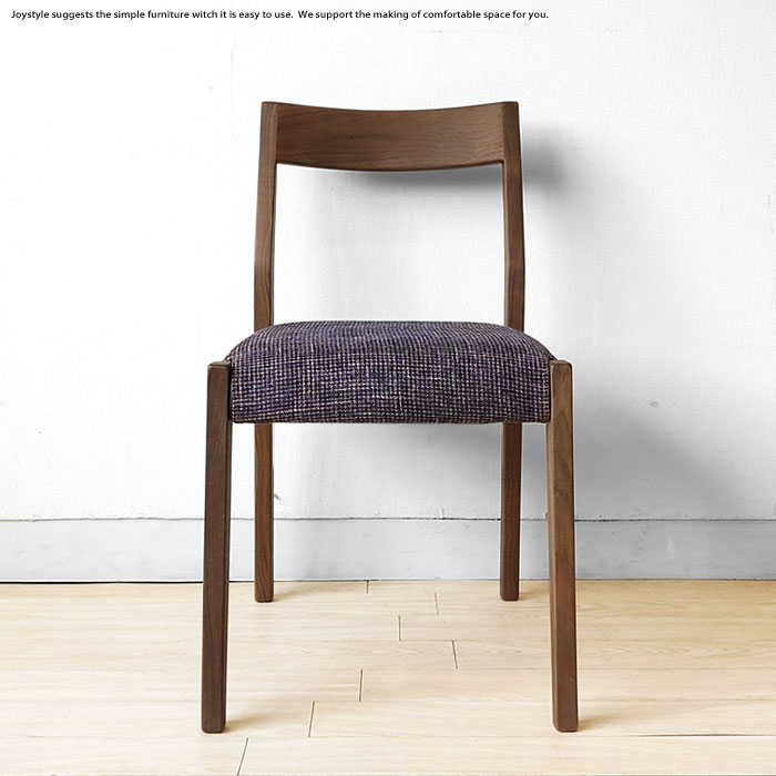 ウォールナット材 ウォールナット無垢材 木製椅子 いろんなテイストに合わせやすい シンプル ダイニングチェア 丸みのあるオシャレなカバーリングチェア POP2-CHAIR-WN
