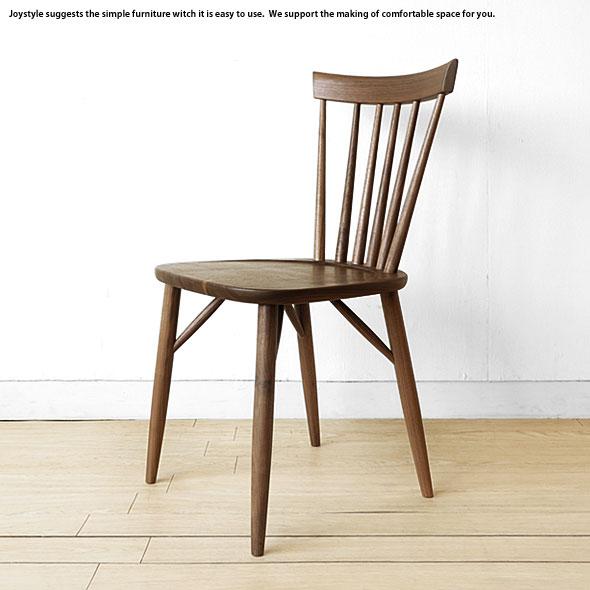 ウォールナット材 ウォールナット無垢材 天然木 木製椅子 ウィンザースタイルのダイニングチェア ウィンザーチェア 板座 ROCA-CHAIR