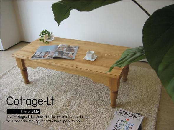アウトレット展示品処分 パイン無垢材を使用したカントリー風の引出付リビングテーブル Country Furniture Cottage-LivingTable