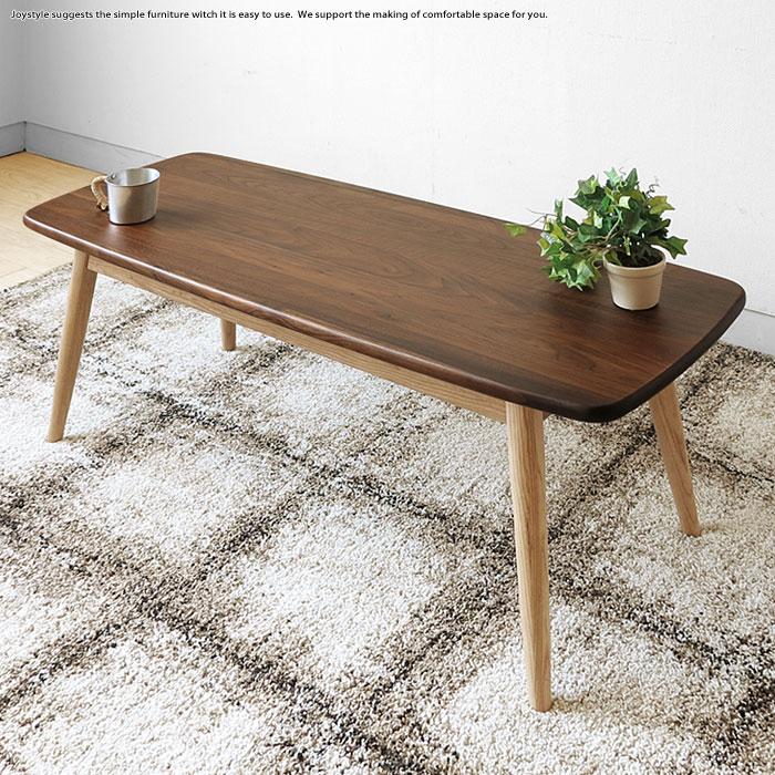 幅110cm ウォールナット材 タモ材 タモ無垢材 ウォールナット無垢材 丸みのある柔らかな形状 ツートンカラー ローテーブル リビングテーブル SONAR-LT