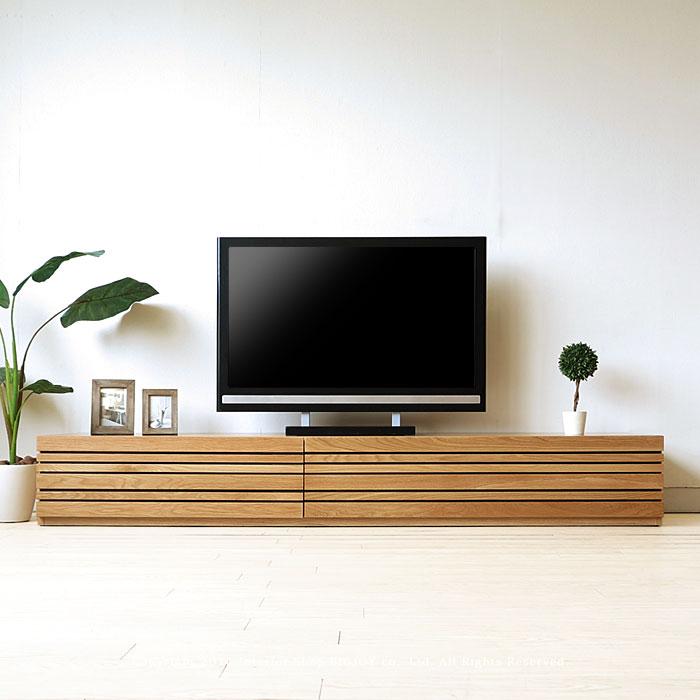 アウトレット撮影品処分 幅210cm ホワイトオーク材 ホワイトオーク無垢材 木製テレビ台 和モダンテイストなテレビボード REGATO-TV210WO