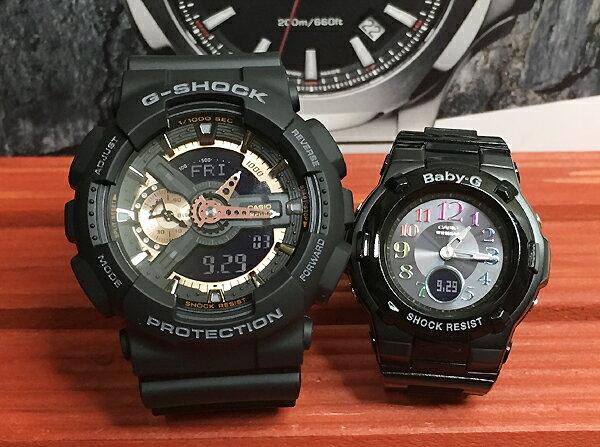 Gショック ペア G-SHOCK BABY-G ペアウォッチ ペア腕時計 カシオ 2本セット  gショック ベビーg アナデジ GA-110RG-1AJF BGA-1110GR-1BJF