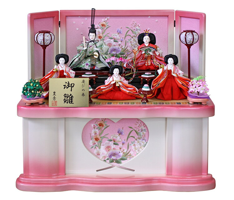 雛人形 収納飾り 衣装着人形 五人飾りホワイトピンク塗桐収納箱 花無双刺繍屏風