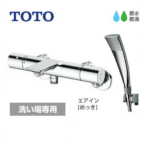 [TBV01S05J] TOTO 浴室水栓 壁付サーモスタット混合水栓 偏心脚 エアイン 【送料無料】