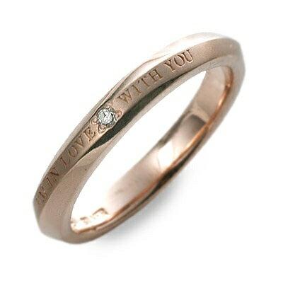 LOVERS SCENE ラバーズシーン シルバー リング 指輪 ダイヤモンド ピンク 20代 30代 楽ギフ_包装 smtb-m