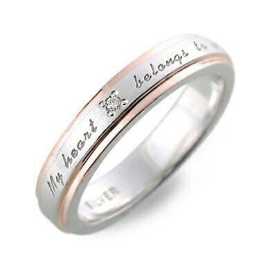 送料無料 LOVERS SCENE シルバー リング 指輪 婚約指輪 結婚指輪 エンゲージリング ダイヤモンド 20代 30代 彼女 レディース 女性 誕生日プレゼント 記念日 ギフトラッピング あす楽 ラバーズシーン