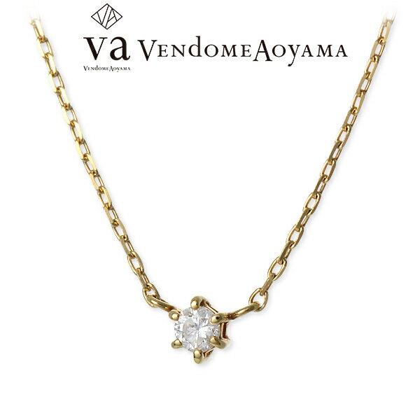 VA Vendome Aoyama ヴイエーヴァンドームアオヤマ ネックレス 一粒 ダイヤモンド イエロー 20代 30代 彼女 レディース 楽ギフ_包装 smtb-m