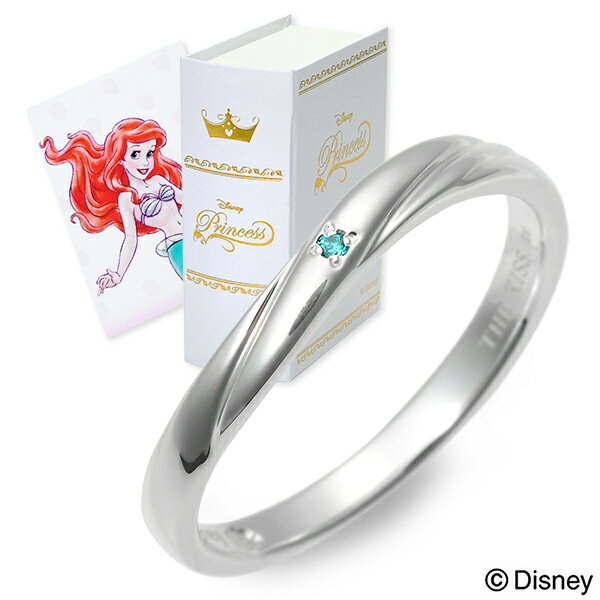 送料無料 THE KISS Disney シルバー リング 指輪 婚約指輪 結婚指輪 エンゲージリング 20代 30代 彼氏 メンズ 誕生日プレゼント 記念日 ギフトラッピング ザキッス ザキス ザ・キッス ディズニー Disneyzone