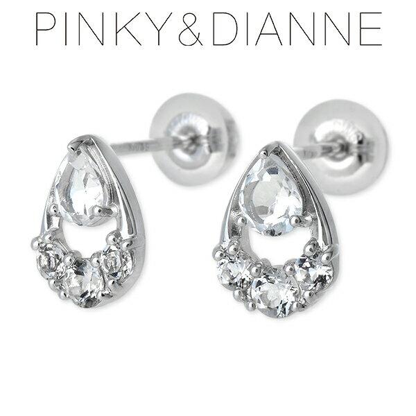 Pinky&Dianne ピンキーアンドダイアン ホワイトゴールド ピアス トパーズ ホワイト 20代 30代 彼女 レディース 楽ギフ_包装 smtb-m