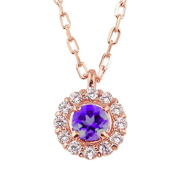 アメジスト 取り巻き ネックレス ダイヤモンド 2月誕生石 10金 ペンダント カラーストーン 誕生日プレゼント ギフト