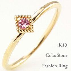 指輪 カラーストーン リング 誕生石 10金 ピンキーリング ファランジリング ミディリング K10WG PG YG OSSS ギフト