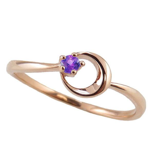 アメジストリング 2月誕生石 10金 月モチーフ moon 指輪 K10 ピンキーリング カラーストーン ギフト