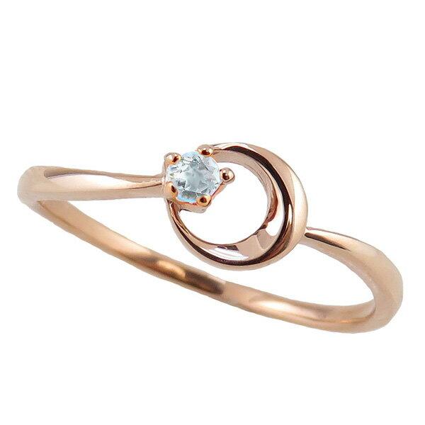 アクアマリンリング 3月誕生石 10金 月モチーフ moon 指輪 K10 ピンキーリング カラーストーン ギフト