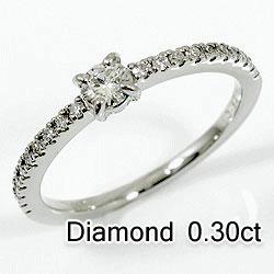 Pt900天然ダイヤモンド21石0.30ct/ご婚約やご結婚に