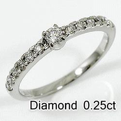 プラチナ900 天然ダイヤモンド13石 0.25ct ジュエリーアイ