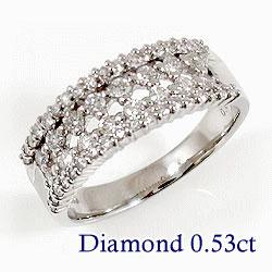 プラチナ900 天然ダイヤモンド53石 0.53ct ジュエリーアイ