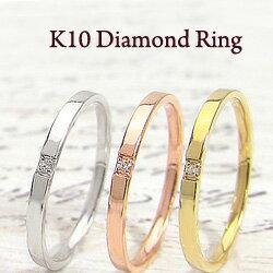 ピンキーリング 指輪 一