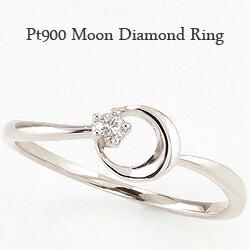 大特価販売 ムーンリング 月モチーフ リング 指輪 プラチナ ダイヤモンドリング Pt900 ピンキーリング moon 天然 ジュエリー オシャレ 大人 サプライズ