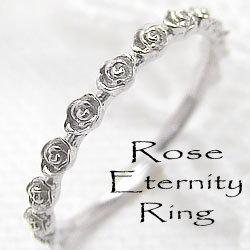 ローズリング バラ 指輪 18金 エタニティリング ホワイトゴールドK18 薔薇指輪 ピンキーリング ファランジリング ミディリング レディース 究極 ギフト