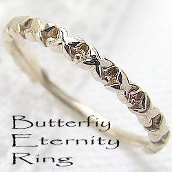 バタフライリング エタニティリング 蝶 10金 指輪 イエローゴールドK10 ピンキーリング ファランジリング ミディリング 究極指輪 ギフト