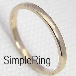 指輪 ピンキーリング シンプル ストレートリング 18金 イエローゴールドK18 平甲丸 地金 華奢 結婚指輪 レディースリング 文字入れ 刻印 可能 1号から ギフト