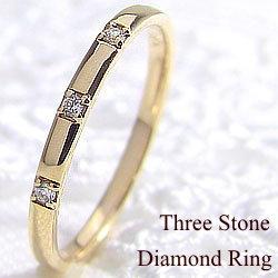 ピンキーリング スリーストーン ダイヤモンドリング イエローゴールドK10 10金 シンプル ストレート レディースリング 指輪 究極diaring ギフト