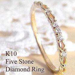 ピンキーリング 指輪 10金 ダイヤリング ファイブストーン ホワイトゴールドK10 ピンクゴールドK10 イエローゴールドK10 繊細リング diamond ring 通販ショップ 工房 直販 ギフト