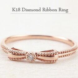 リボンリング 18金 リボンピンキーリング ダイヤモンドリング ファランジリング ミディリング 指輪 K18 1号~15号 レディース ジュエリー りぼん ギフト rr