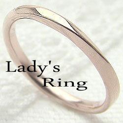 ピンクゴールドK10 シンプルリング K10PG 指輪 ブライダル 記念日 結婚式 ジュエリーショップ ギフト