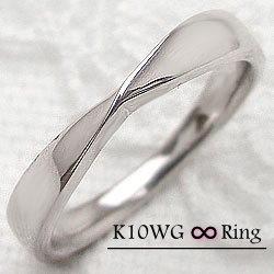 ホワイトゴールドK10リング K10WG ピンキーリング ジュエリーショップ プレゼント 結婚記念日 プロポーズ ギフト