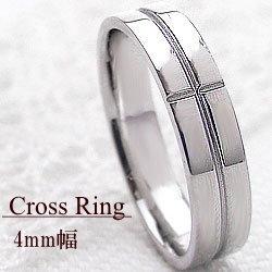ホワイトゴールドK10 指輪 クロスリング K10WG リング 十字架 ジュエリー プロポーズ レディースリング 誕生日 プレゼント 結婚記念日 ギフト