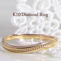 10金リング 指輪 ミル打ち ピンキーリング 女性用 誕生日プレゼント 通販ショップ ギフト