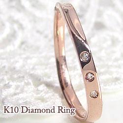 ピンキーリング 指輪 10金 リング ダイヤモンド 女性用 誕生日プレゼント 通販ショップ 文字入れ 刻印 可能 ギフト